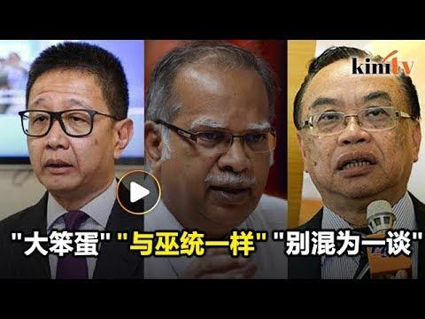 谈固打制扯上中文求职风波  马智礼遭行动党3领袖批评