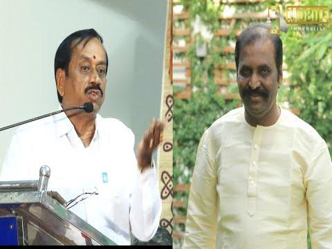வைரமுத்து-வை கழுவி ஊத்திய H.ராஜா | H. Raja Speech about Vairamuthu | வைரல் வீடியோ