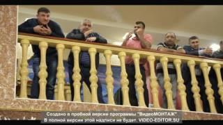 Агаяр Седой. Юбилей 50 лет!!!(50 летие Агаяра., 2016-07-24T10:42:18.000Z)