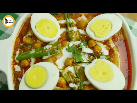 Ande Aalo Cholay Recipe By Food Fusion