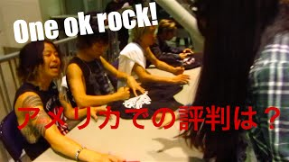 One ok rockのアメリカでの評判 Back to the future heart tourで外国人にインタビューしてきました! thumbnail