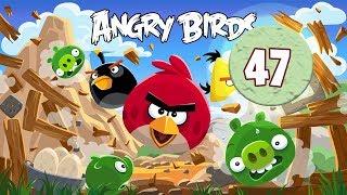 Angry Birds - Серия 47 - ML: Фруктоголовые у библиотеки