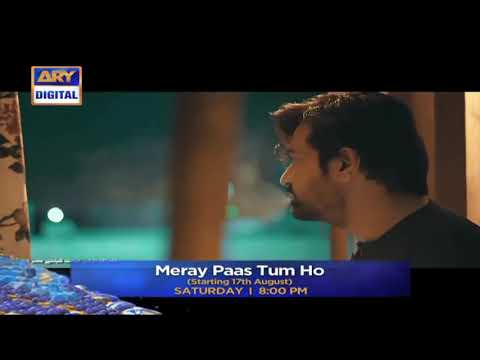mere-pas-tum-ho-title-song-of-drama-serial-ost-full-720p-hd