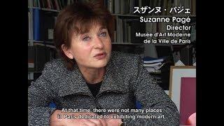 アワー ミュージアム OUR MUSEUM 京都市美術館 パリ市美術館 「美術館とは何か」