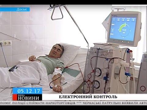 ТРК ВіККА: На Черкащині продовжують впроваджувати електронні картки пацієнта