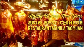 Happy chinese new year: 2018 best restaurant manila tao yuan resorts world braised shark's fin, whole abalone, peking duck, bird's nest. we h...