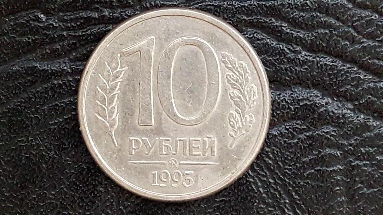показать фото ммд на монетах девушка