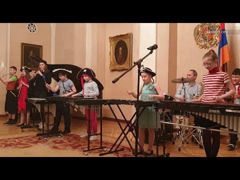 Союз армян России награждает победителей музыкального конкурса