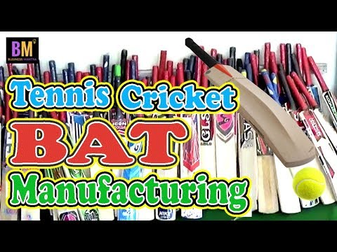 How to start Tennis Cricket Bat Manufacturing Business in Hindi : Business Mantra