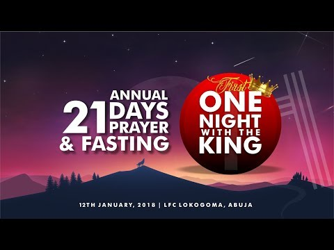One Night With The King - 011218