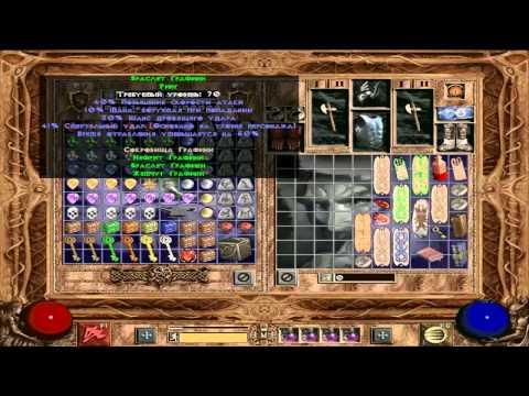 По истории игрок будет продвигаться, выполняя какие-то квесты в каждой главе, чтобы получить опыт.