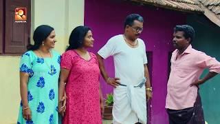 Aliyan Vs Aliyan  Comedy Serial  Amrita TV  Ep  372   മതിൽ 2018