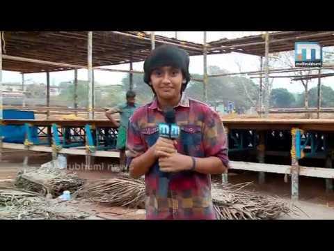 Kalolsavam 2017   Sanoop reporting for Mathrubhumi News