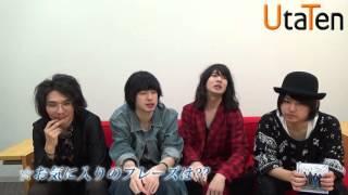 黒猫チェルシー 新曲『グッバイ』リリースメッセージ【UtaTen】 thumbnail