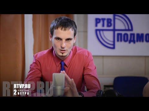Общее дело в эфире радио 'Наше Подмосковье'