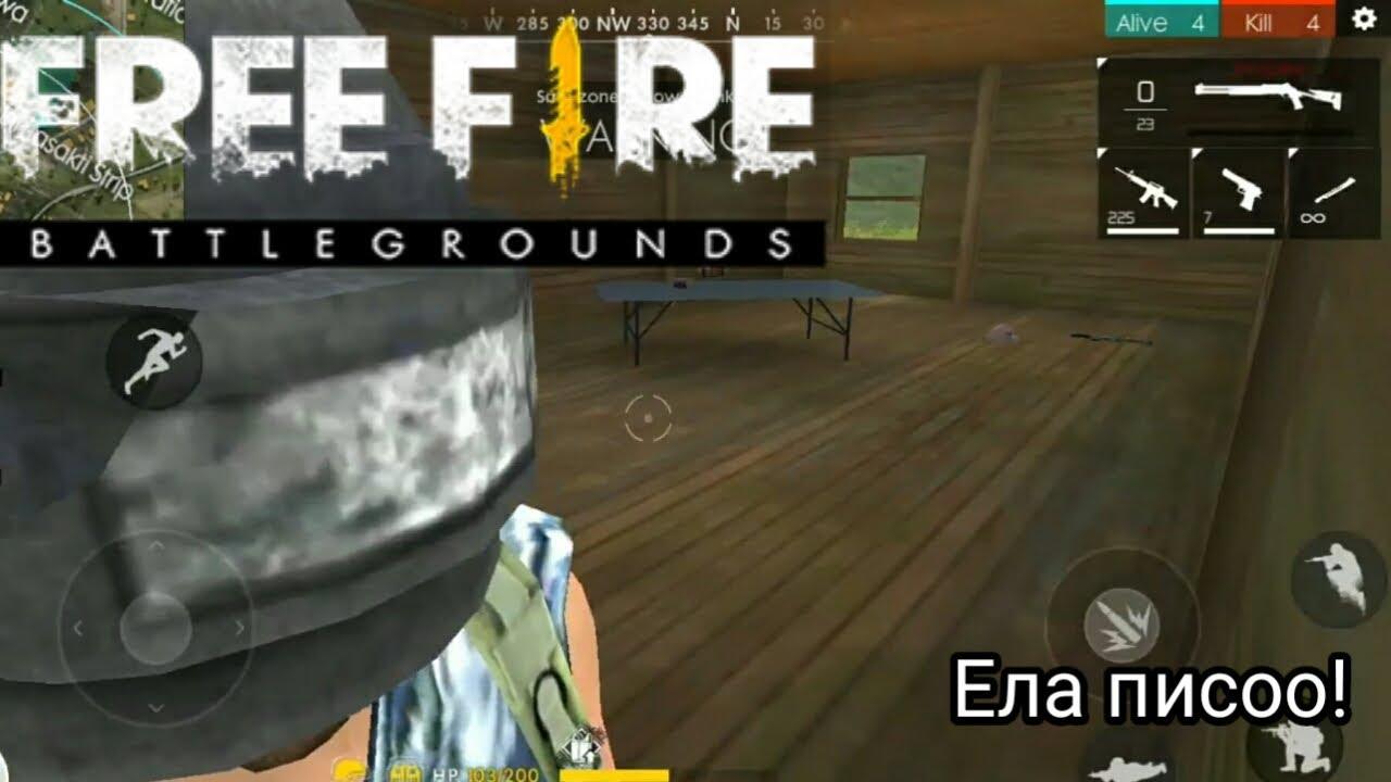 Free Fire Bg Ela Ela Pisoo Youtube