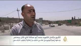 تشييع الشهيد محمد أبو عمشة بقرية قرب جنين