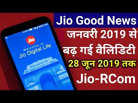 Jio BREAKING NEWS: January 2019 से बढ़ गई से Validity 28 June 2019 तक  Reliance Jio RCom Deal