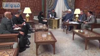 بالفيديو: جانب من لقاء فضيلة الإمام الأكبر ووزيرة الخارجية الإندونيسية