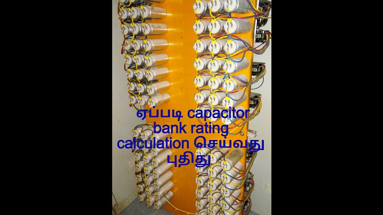 Tamil How To Calculate Capacitor Bank Rating Simple Tips New 2017 Show The Schematic Diagram Of Series And Shunt