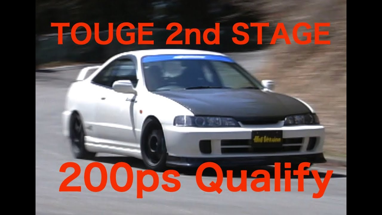 Best Motoring International The 350Z Shock Movie free download HD 720p