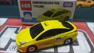 (5月新 May new)(Singapore exclusive)Tomica unboxing | Comfortdelgro Taxi (yellow)