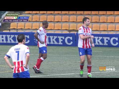 ◆ Yau Yee League cup final Highlight 2015-16 ◆ Squadron FC vs Club Albion