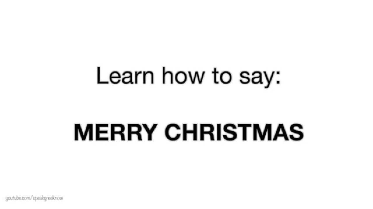 learn how to wish merry christmas greek language lesson - How Do You Say Merry Christmas In Greek