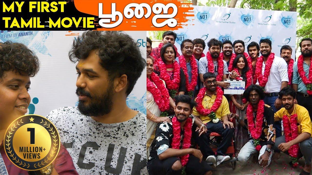 My First Movie - Nanban Oruvan Vandha Piragu Poojai - Irfansview