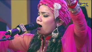 Sonali Dogra singing Allah Ho | GRAND FINALE | Voice of Punjab Season 6 | PTC Punjabi