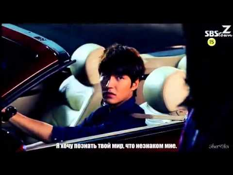 2Young  Serendipity The Heirs OSTрус саб