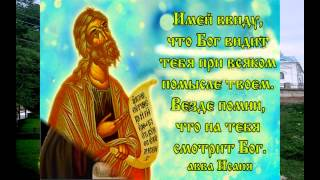 СКАЗАНИЕ О БОГЕ