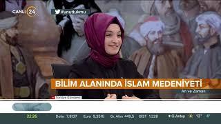 Koray Şerbetçi ile An ve Zaman | Bilim Alanında İslam Medeniyeti - 29 11 2020 cмотреть видео онлайн бесплатно в высоком качестве - HDVIDEO
