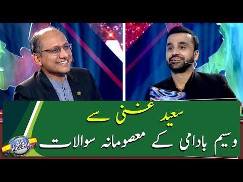 Waseem Badami's Masoomana