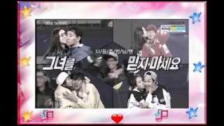 Running man preview ep 241 draw