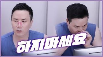 성형외과 전문의가 직접 리뷰한 셀프 성형기구 리뷰 3탄❗ (feat.3초 코성형)