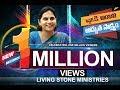 Wonderful Testimony by Sister.K.Anjali garu ( Transgender) Mp3
