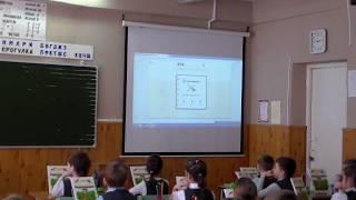 Фрагмент урока окружающего мира в 1 классе с использованием заданий учебной платформы Uchi.ru