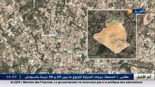 المدية: تسجيل هزة أرضية ببلدية الميهوب بلغت شدتها 3 درجات