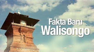 Video Ceramah Agama Islam: Fakta Baru Walisongo - Ustadz Zainal Abidin, Lc. download MP3, 3GP, MP4, WEBM, AVI, FLV Agustus 2017