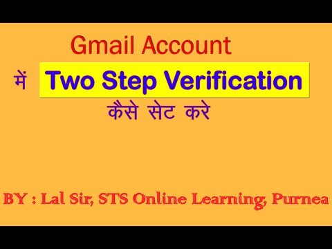 How to Activate 2 Step Verification in Gmail