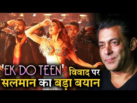 Salman Khan's Reaction on Jacqueline Fernandez EK DO TEEN Controversy