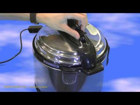 Скороварка-мультиварка  REDMOND  RMC  PM 4507 - инструкция
