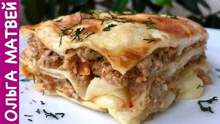 Вкусная Домашняя ЛАЗАНЬЯ + Рецепт Теста | Lasagna Recipe