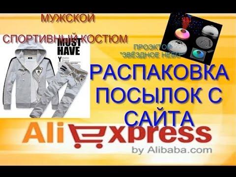 art_165.aviиз YouTube · Длительность: 1 мин12 с  · Просмотров: 350 · отправлено: 28.09.2010 · кем отправлено: wwwProdamusRu