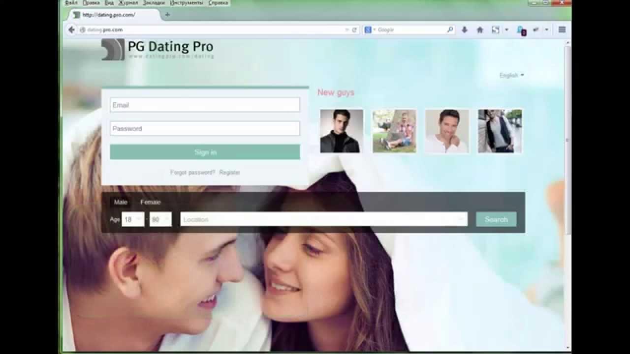 god første e datingside