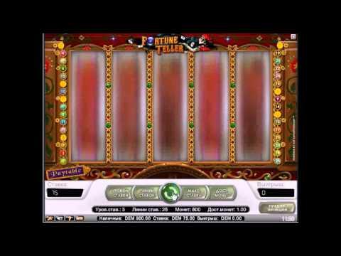 Вулкан делюкс игровые автоматы бесплатно играть без