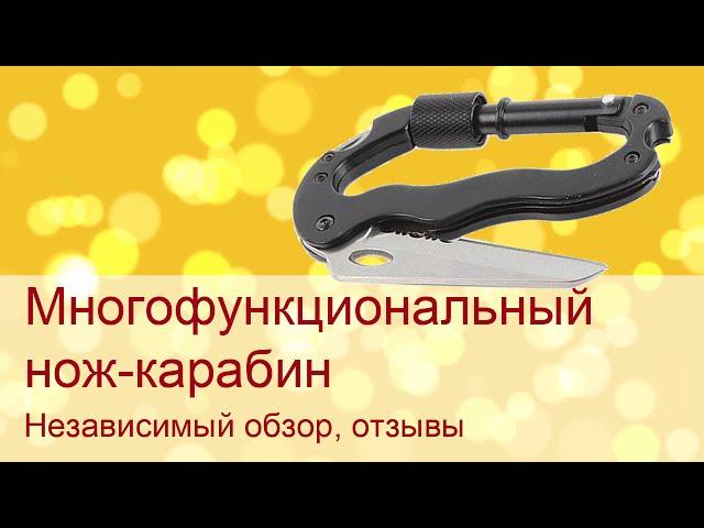 Алиэкспресс - оружие и аксессуары