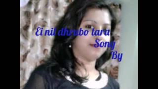 Ei nil dhrubo tara Song By chirosathi...