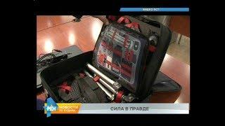 Чиновников в Братске впервые в России будут тестировать на детекторе лжи